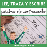 Spanish Sight Word Worksheets - Palabras de uso frecuente
