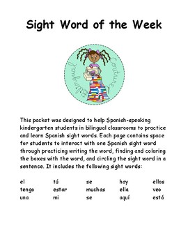 Spanish Sight Word of the Week