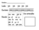 "Spanish Sight Word practice ""yo"""