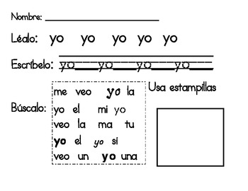 "Spanish Sight Word practice ""yo"""