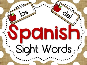 Spanish Sight Words - Apples theme
