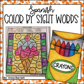Color by Spanish Sight Words