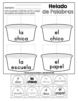 Spanish Sight Words Ice Cream (Nouns)