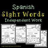 Spanish Sight Words Independent Work