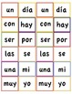 Spanish Sight Words Memory Game