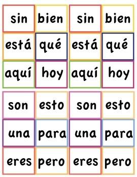 Spanish Sight Words Memory Game