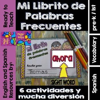 Spanish Sight Words Mini Booklet: AHORA