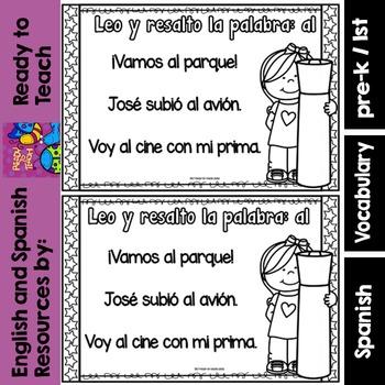 Spanish Sight Words Mini Booklet: AL