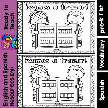 Spanish Sight Words Mini Booklet: AQUI