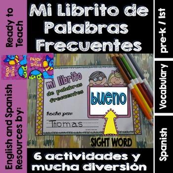 Spanish Sight Words Mini Booklet: BUENO