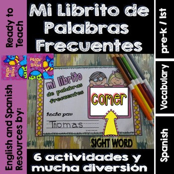 Spanish Sight Words Mini Booklet: COMER
