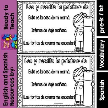 Spanish Sight Words Mini Booklet: DE
