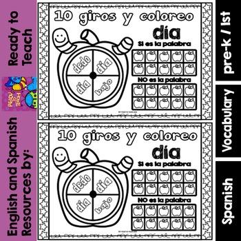 Spanish Sight Words Mini Booklet: DIA