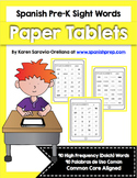 Spanish Sight Words Paper Tablets Bundle
