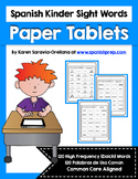 Spanish Sight Words Paper Tablets (Primer)