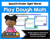 Spanish Sight Words Play Dough Mats (Primer)