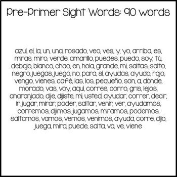Spanish Sight Words Pre-Primer Bundle