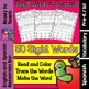 Back to school - Spanish Sight Words - Printables Set 1 (50 words)