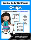 Spanish Sight Words Cotton Swab Printables (Primer)