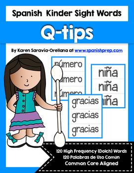 Spanish Sight Words Q-Tips Printables (Primer)