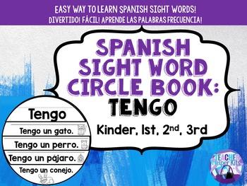 Spanish Sight Words-Tengo