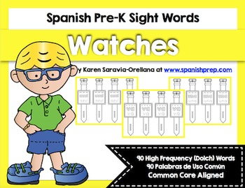 Spanish Sight Words Watches Bundle