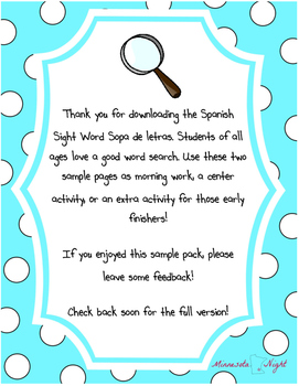 Spanish Sight Words - Word Search Sample Pack