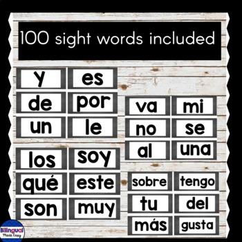 Spanish Sight Words Word Wall