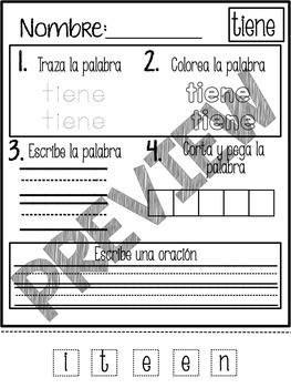 Spanish Sight Words Worksheets