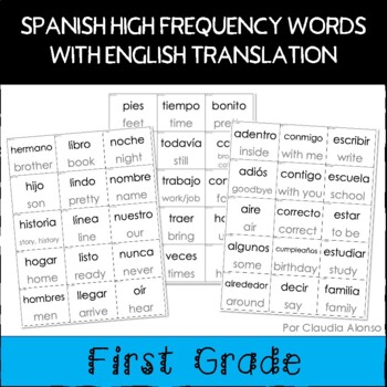 Spanish Sight Words with English Translation Cards (First Grade)