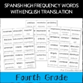 Spanish Sight Words with English Translation Cards (Fourth Grade)