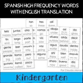 Spanish Sight Words with English Translation Cards (Kinder)