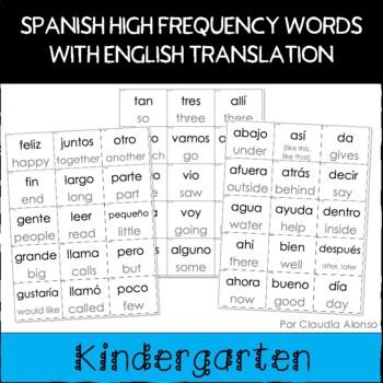 Spanish to english language translation
