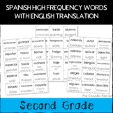 Spanish High Frequency Words with English Translation Cards (Second Grade)
