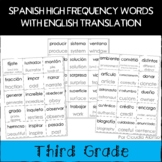 Spanish Sight Words with English Translation Cards (Third Grade)