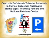 Spanish Signs and National Emblems / Letreros y Emblemas Nacionales in a Station