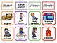 Spanish Silly Sentences/ Oraciones graciosas para tarjeter