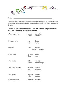Spanish Song Writing--Comprehension and Subjunctive