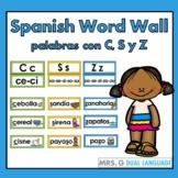 Spanish Sound Wall   Palabras con c, s y z