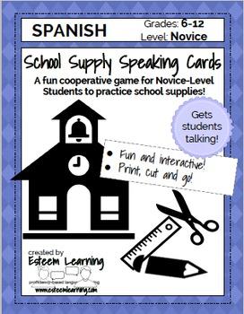 School Supplies Speaking Cards - Spanish
