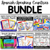Spanish Speaking Countries BUNDLE Project Maps Flip Book Q