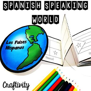 Spanish Speaking World {Craftivity}