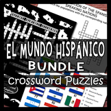 Spanish Speaking World Culture Crossword Puzzle Worksheets - BUNDLE