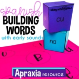 Spanish Speech Therapy Early Sounds CV CVC VCV and CVCV words for Apraxia