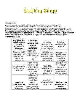 Spanish Spelling Bingo for 1st Grade