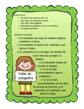 Spanish Spelling Center - Dual Language