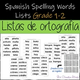 Spanish Spelling Words Lists Grade 1-2 (Year Round)