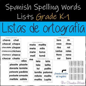 Spanish Spelling Words Lists K-1 (Year Round)