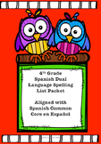 Spanish Spelling List Packet (Dual Language)
