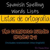 Spanish Spelling Lists BUNDLE (Grades K-2)